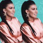 نادين الراسي استحمت 3 مرات - فيديو