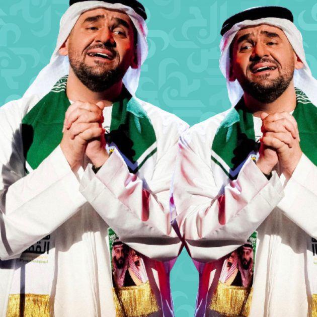 حسين_الجسمي ملك الأرقام والملايين