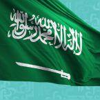 عبدالله ضو: اناشد السعودية لمساعدتي على حماية اختراعي