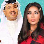محمد عبده يبكي على المسرح وأحلام تواسيه