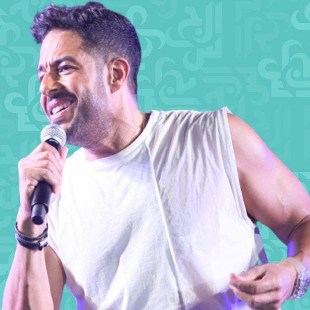حماقي في احتفالية عالمية للمرة الأولى في مصر - صور