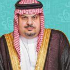 الأمير عبدالرحمن بن مساعد ينشر فيديو مؤثرًا تعلّموا منه