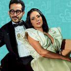 منى زكي: مش هقدر أعيش من غير أحمد