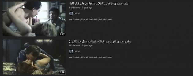 بضعة مشاهد ساخنة يبحث عنها العربي ضمن أعماله