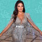 نادين نجيم تمزّق فستانها وحاول اسكاتها! - ٢ فيديو