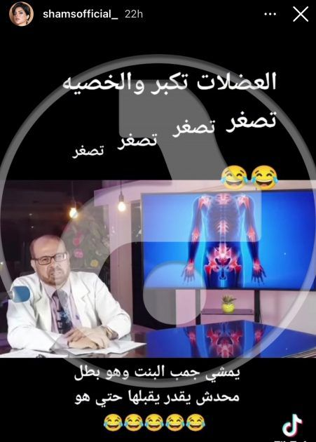 الصورة التي نشرتها شمس الكويتية