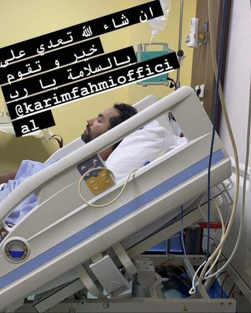 اصابة كريم فهمي بجلطتين في الرئة - صورة