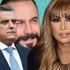 سحر فوزي تخاطب مدير الامن العام اللبناني وهل أوقف قصي خولي؟