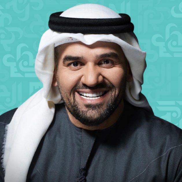 حسين الجسمي باللهجة العراقية